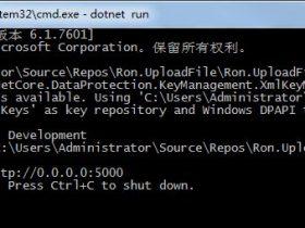 ASP.NET Core 一行代码搞定文件上传