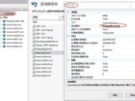 解决ASP.NET站点首次访问慢的方法