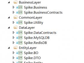 .NET Core 2.1秒杀项目系列:Docker入门