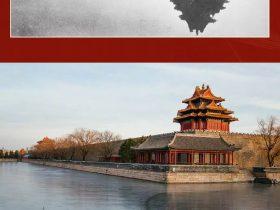 紫禁城600岁了!这组新老照片对比疯狂刷屏